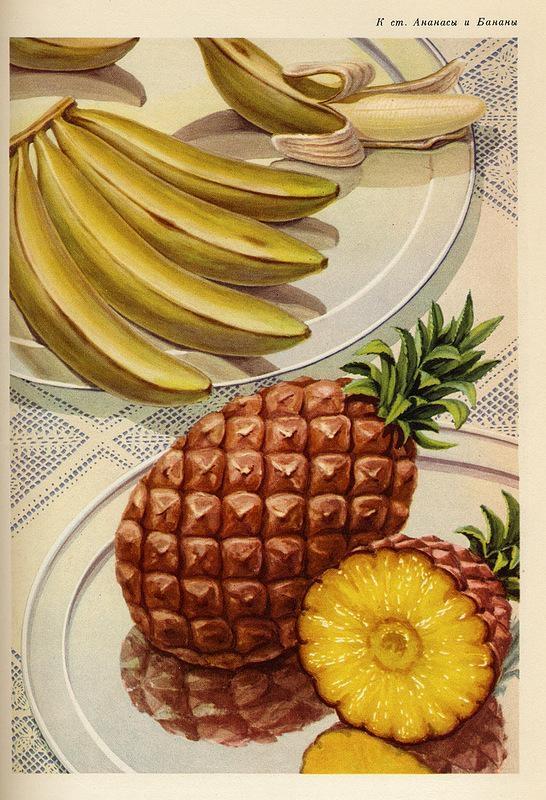 Легендарные советские продукты.