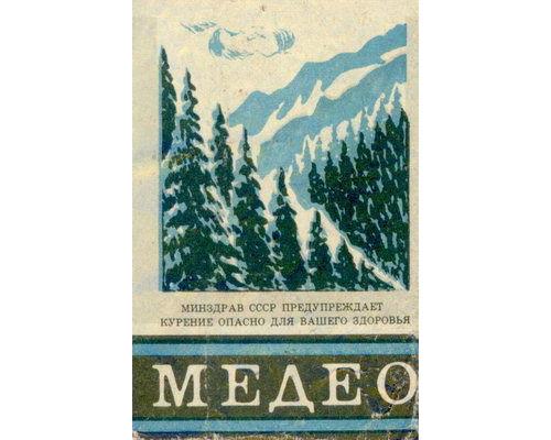 сигареты Медео