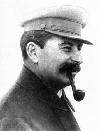 Сталин с трубкой