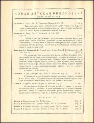 1926cannabis32