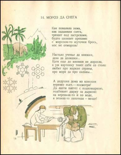 1926cannabis18