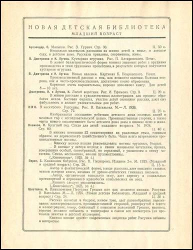 1926cannabis30