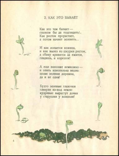 1926cannabis04