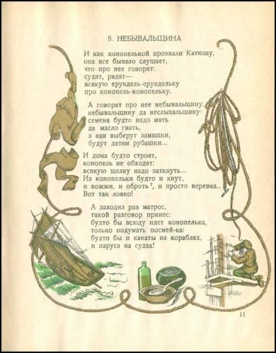 1926cannabis11