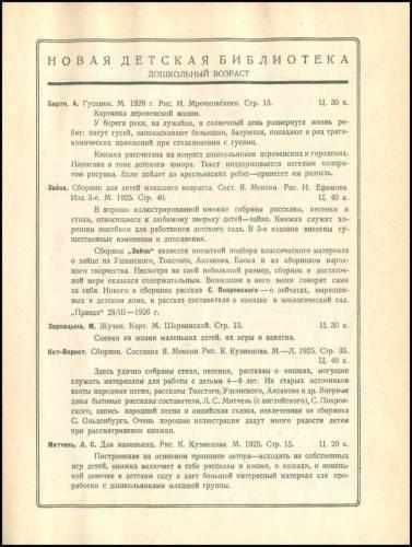 1926cannabis31